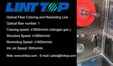 Optical Fiber Coloring and Rewinding Line
